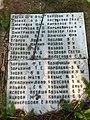 Кобона, воинский мемориал, плиты28.jpg