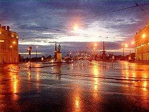 Марсово поле, Суворовская площадь, Троицкий мост, Дворцовая набережная.jpg