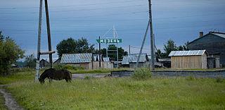 Mezen, Mezensky District, Arkhangelsk Oblast Town in Arkhangelsk Oblast, Russia
