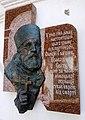 Мемориальная доска Глаголеву на Свято-Покровской церкви на Подоле.jpg