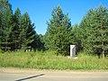 Место захоронения умерших венгерских военнопленных - panoramio (2).jpg