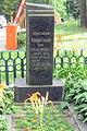 Могила Ядловського.jpg