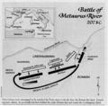 Нарис бойових дій Метавра. Левін, 2002.png