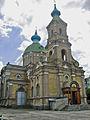 Нікольська церква Бердичів.jpg