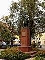 Памятник Адаму Міцькевичу.м.Івано-Франківськ.JPG