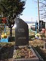 Пам'ятник Дейнеці П.Я 01.JPG