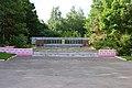 Пам'ятник воїнам – визволителям та воїнам-односельчанам, загиблим на фронтах ВВВ Немирів вул. 25 років Жовтня.JPG