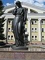 Полтава Пам'ятник Марусі Чурай.jpg