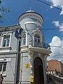 Пошта (мур.), м.Бережани, вул. С.Бандери,1.jpg