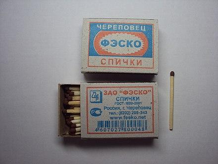 Спички это табачные изделия табак для кальяна оптом в казахстане
