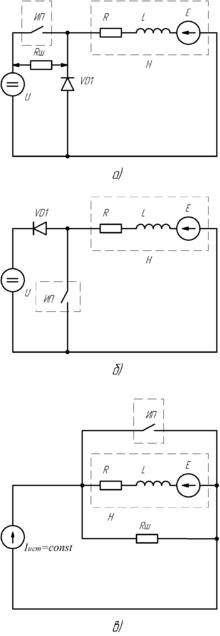 Рисунок 1 — Базовые схемы