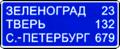 Указатель расстояний.png