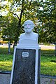 Хмільник, Пам'ятник-бюст І.П. Павлову.jpg