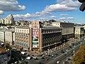 Хрещатий яр, Київ, Ukraine - panoramio (20).jpg