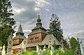 Церква Святого Духа, м. Рогатин.jpg