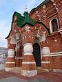 Церковь Сергия Радонежского на могиле Мефодия, игумена Пешношского, вход в церковь, поселок Рогачево.jpg