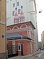 Церковь святых Космы и Дамиана02.jpg
