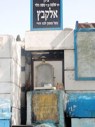 Shlomo Halevi Alkabetz - Alkabetz's grave in Safed