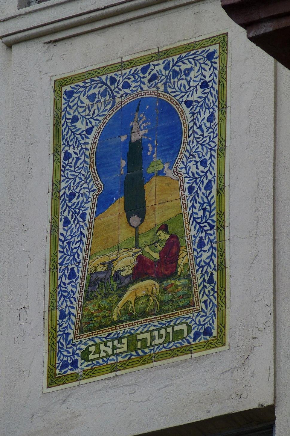 תל אביב הקטנה - בית לדרברג - רוטשילד 29 (14)