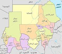خريطة ولايات السودان