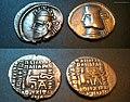 سکه پاکور دوم اشکانی-مجموعه شخصی شهرام نگارشی.jpg