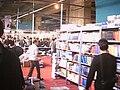 غرفهای در نمایشگاه کتاب تهران.JPG