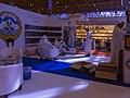 معرض الشارقة الدولي للكتاب Sharjah International Book Fair 34.jpg