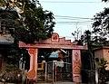 জ্যোতি-কলা কেন্দ্ৰ jyoti kala kendra.jpg