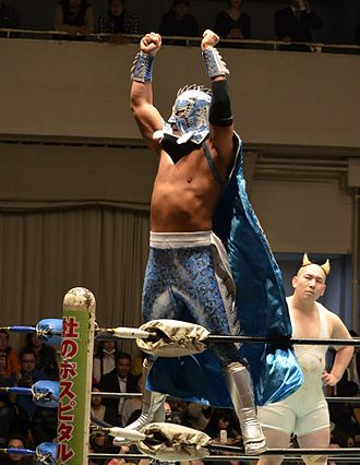 CMLL International Gran Prix - Último Dragón, representing Japan