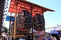 一色大提灯祭り (愛知県西尾市一色町) - panoramio (3).jpg