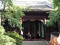 中國蘇州庭園18China Classical Gardens of Suzhou.jpg