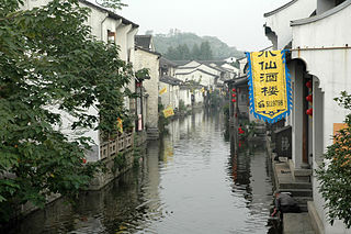 Shaoxing Prefecture-level city in Zhejiang, Peoples Republic of China