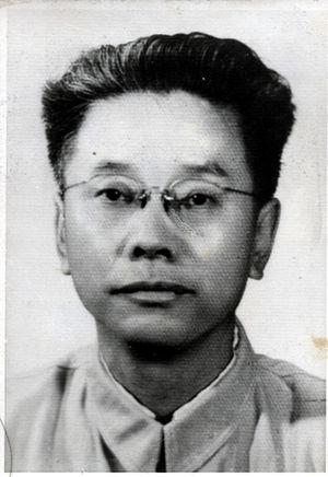Hua Gang - Hua Gang in 1954.