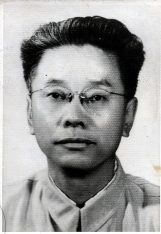 Hua Gang - Hua Gang in 1954.