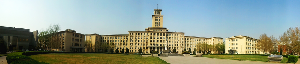 Nankai University - Wikipedia