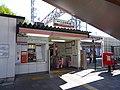 南海高野線 三日市町駅 2013.2.10 - panoramio.jpg