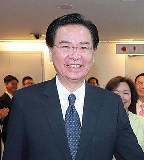 Minister of Foreign Affairs (Republic of China)
