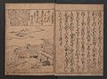 姿絵百人一首-Portraits for One Hundred Poems about One Hundred Poets (Sugata-e hyakunin isshu) MET JIB26 1 003.jpg