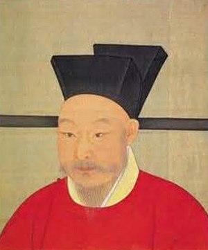 Emperor Guangzong of Song - Image: 宋光宗