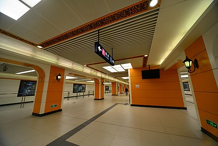 Yidaeryuan (2nd Affiliated Hospital of Harbin Medical University) Station, interchange station between Line 1 and Line 3. Xun Dao Gong Chu Pin photo by XundaogongYi Da Er Yuan Zhan Ting Ceng  - panoramio.jpg