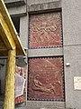 布農族文化館 Bunun Cultural Museum 15.jpg