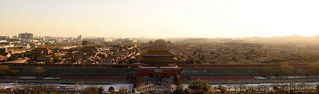 Panoramic photo of Beijing's Forbidden City