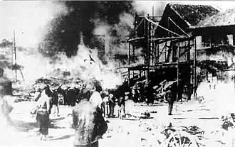 1938 Changsha fire - Wenxi Fire