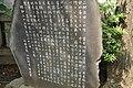 新吉原花園池(弁天池)跡 - panoramio (26).jpg
