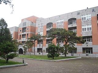National Hsinchu Senior High School National high school