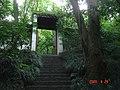 杭州.玉皇山(慈云岭造像) - panoramio (1).jpg