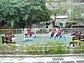 民族休閒廣場體健設施區20100222.JPG