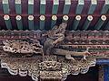 瀋陽故宮博物院 Shenyang Imperial Palace Museum - panoramio.jpg