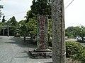 県社大己貴神社 - panoramio.jpg