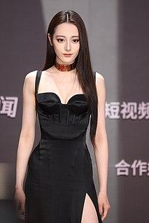 Dilraba Dilmurat Chinese actress